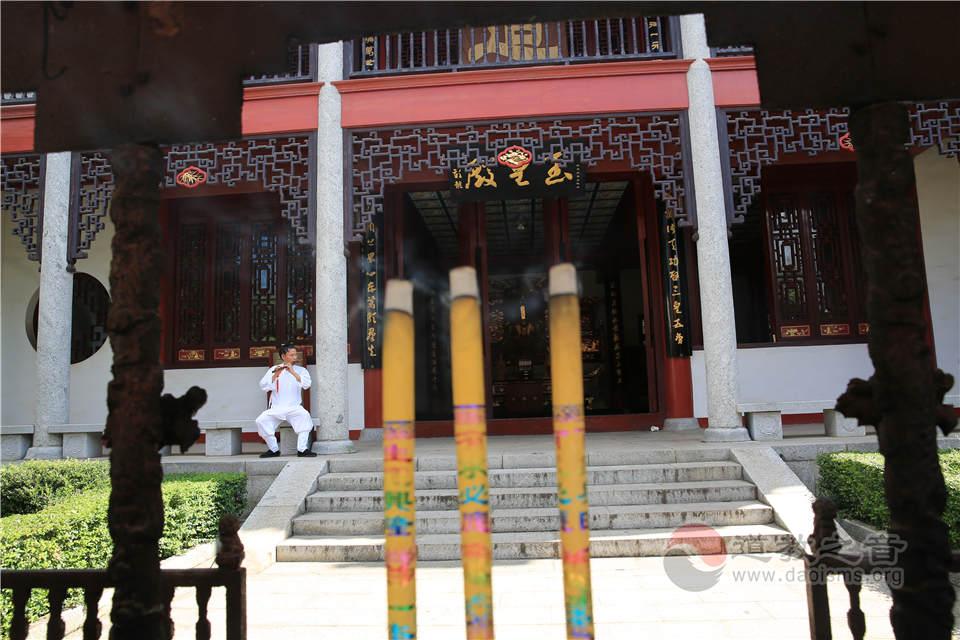 湖南省邵阳玉清宫