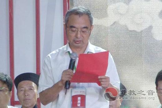刘日煊:湖南省道协成立30周年庆典上的致辞