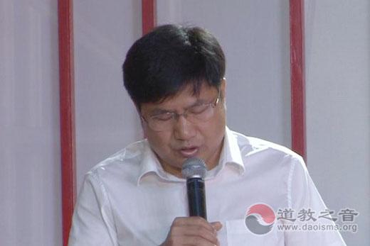 杨洪峰:在湖南省道教协会成立30周年的讲话