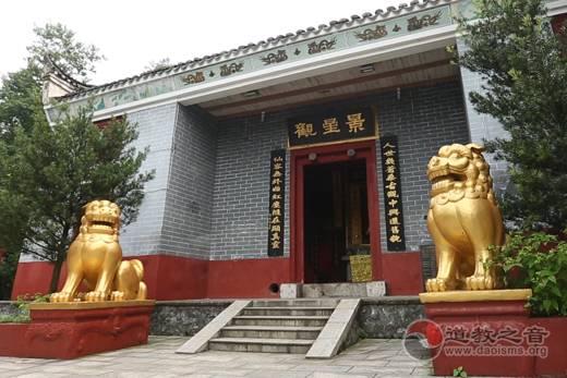 湖南郴州景星观