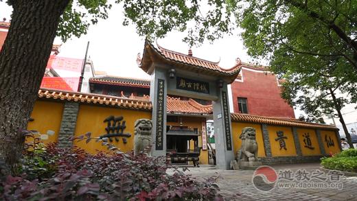 湖南益阳城隍庙