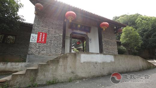 湖南株洲仙庾道观