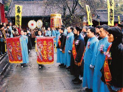 台湾圣事会道友在紫霄宫进香