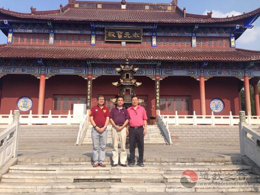 新加坡金锻殿道教协会秘书长易景荣道长一行到江苏参访