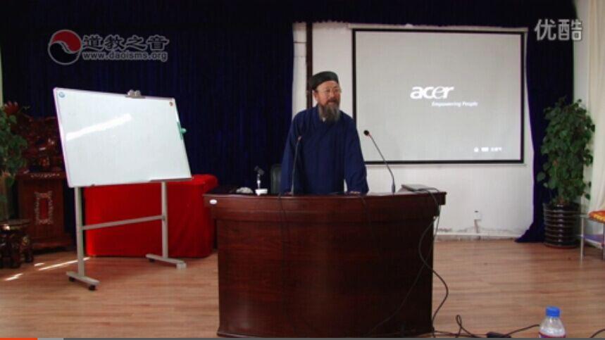 陈崇真道长讲中国道教历史发展与兴衰(视频)