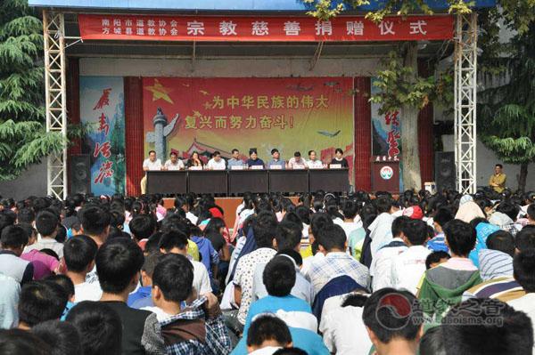 南阳市道教协会举办宗教慈善捐赠活动