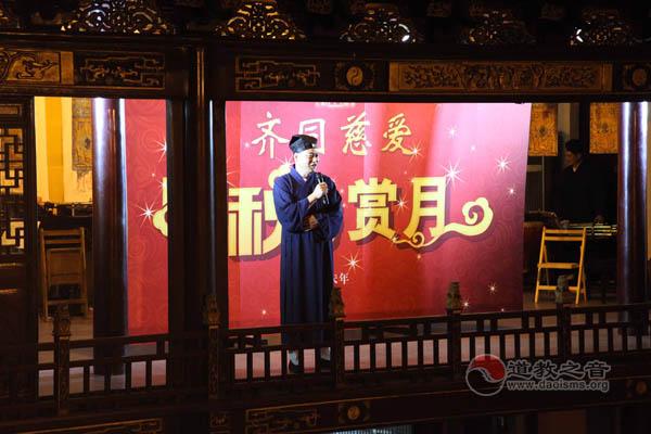 上海城隍庙举行中秋赏月晚会刘巧林道长送上祝福