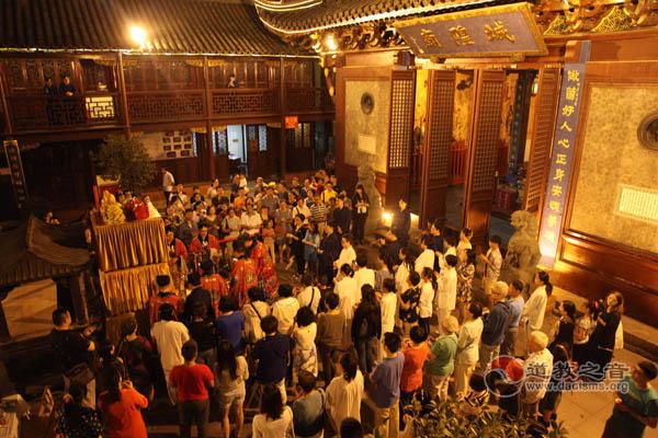 上海城隍庙举行中秋赏月晚会