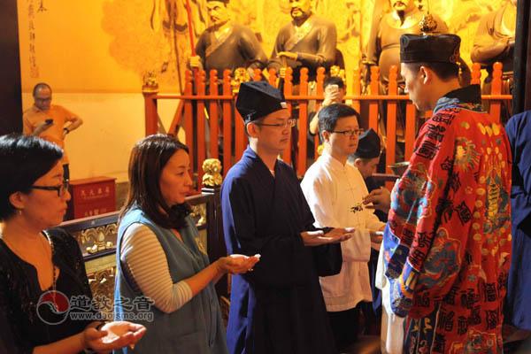 上海城隍庙举行中秋赏月晚会祭月仪式1