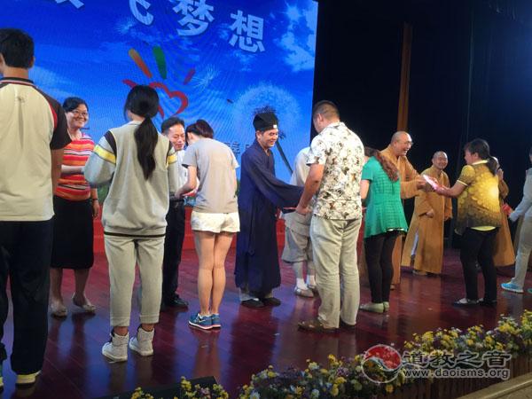 南京慈善周活动
