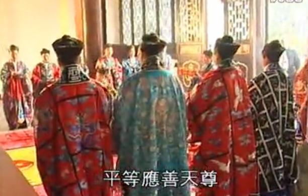 湖南衡阳南岳大庙科仪—三元朝科(视频)