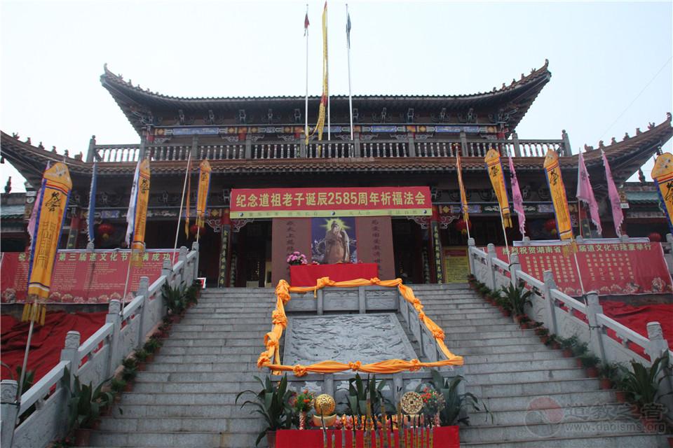 湖南怀化玉皇宫(图集)