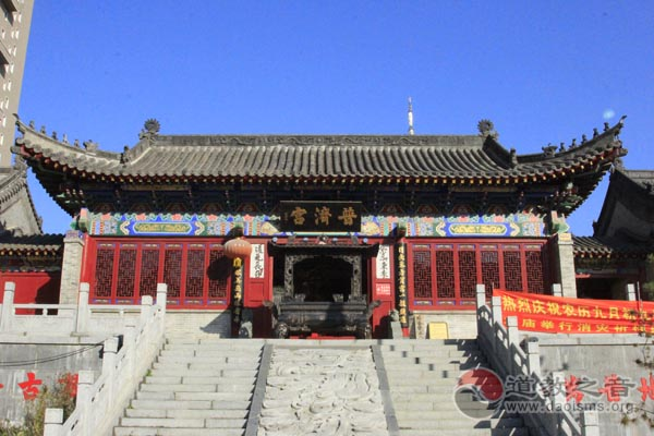 丹东普济宫