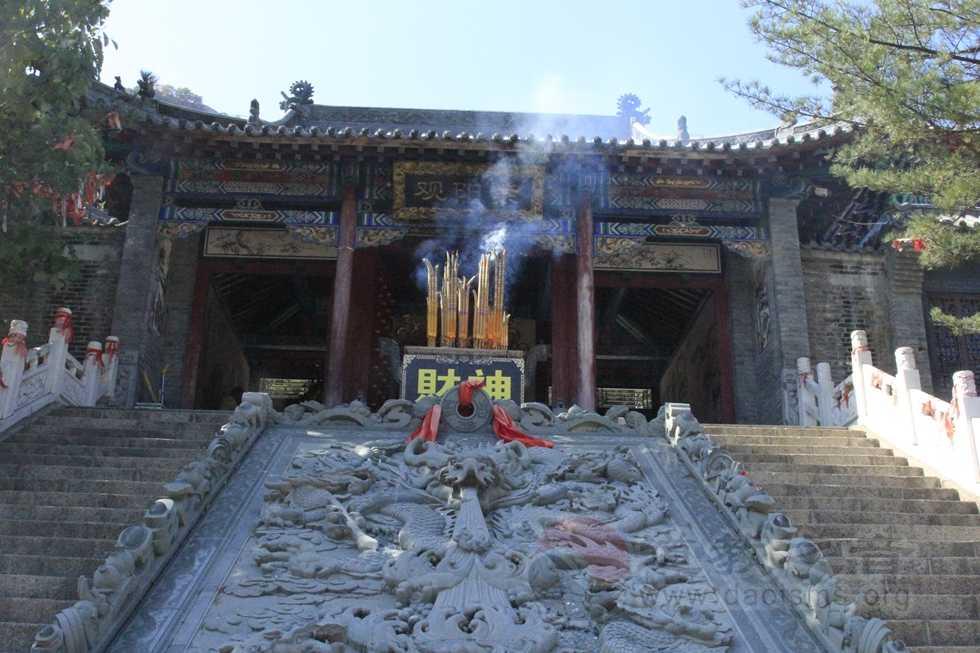 辽宁省丹东紫阳观