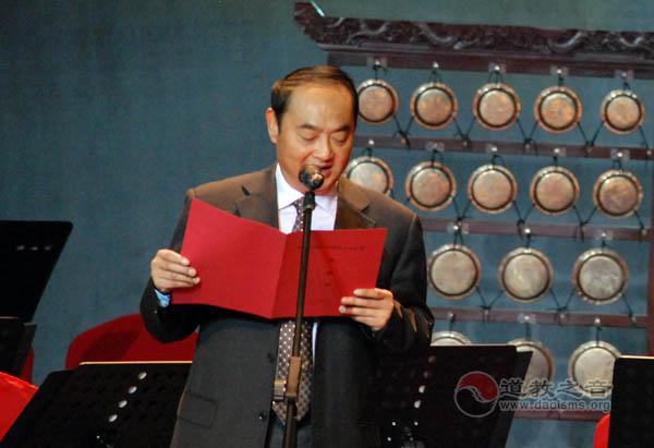 陆永耀在第十五届中国道教音乐汇演欢迎词