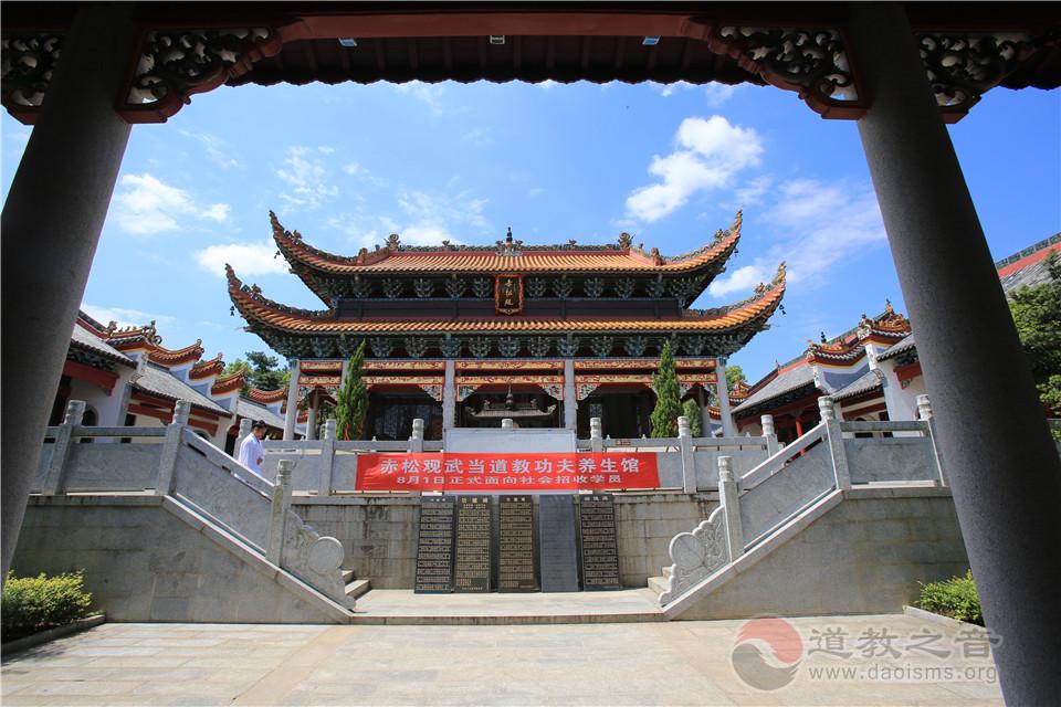 湖南衡阳赤松观(图集)