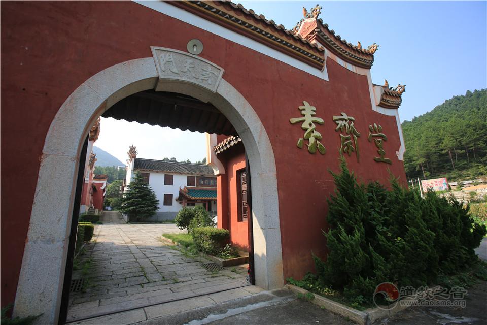 湖南南岳朱陵宫(图集)