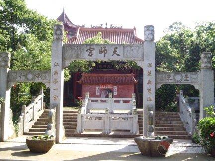 湖南湘潭天师宫(图集)