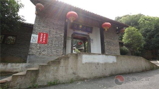 湖南株洲仙庾道观(图集)