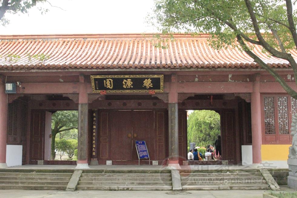 浙江兰溪缘源园黄大仙宫(图集)