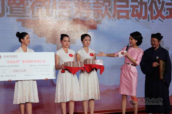 北京道教界济世利人  抱一艺坊助力慈善