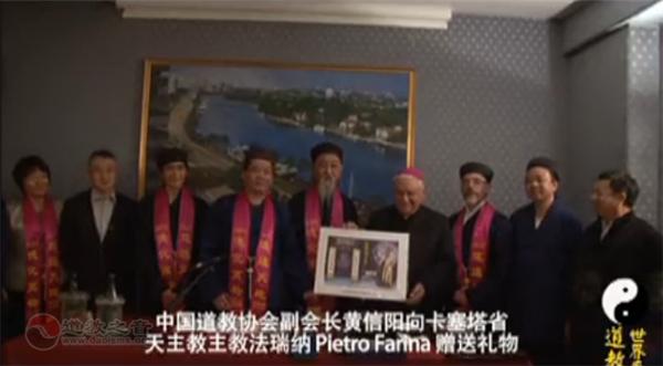 北京市道教协会十年回顾纪录