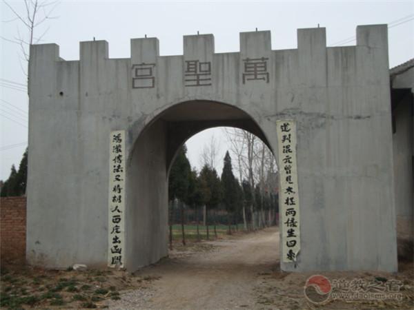 陕西宝鸡市烽火台万圣宫