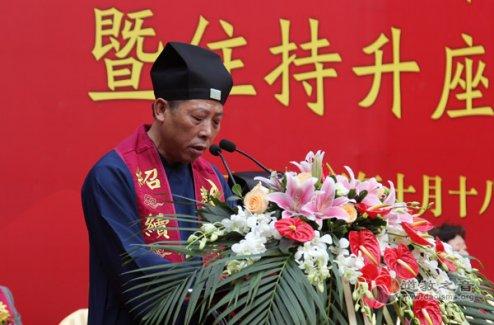 张凤林道长:城隍信仰是神仙信仰体系的重要组成部分