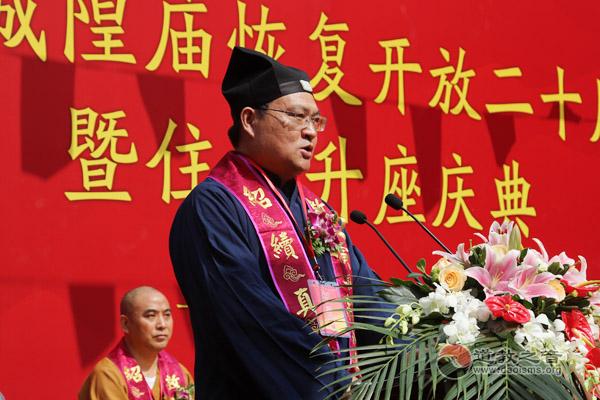 中国道教协会副秘书长、江苏省道教协会会长杨世华道长代表兄弟宫观致辞