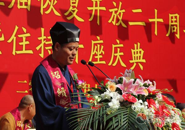 中国道教协会咨议委员会副主席、上海市道教协会副会长丁常云道长主持会议
