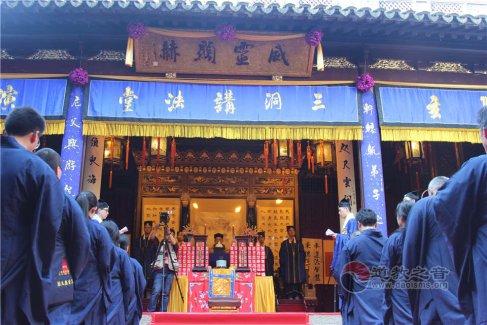 上海城隍庙居士皈依三宝法会 同参玄旨赞法音