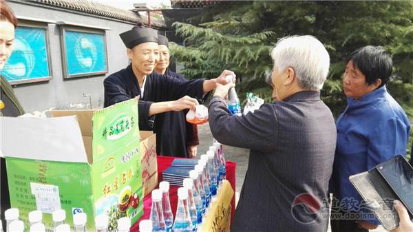 北京佑民观重阳节开展关爱老年人活动