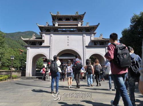 海外名校学子将中国地道的道教文化传扬海外