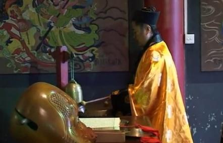 辽宁沈阳蓬瀛宫东北韵《拜斗科仪》(视频)