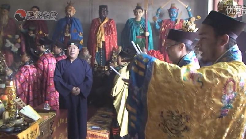 河北清河玉皇宫开光祈福法会之玉皇朝科(视频)