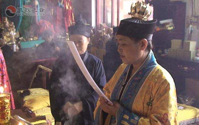 河北清河玉皇宫开光祈福法会《三元朝科》(视频)