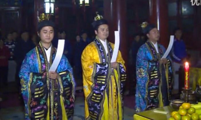 北京白云观北斗九皇九真法会《祝寿科仪》