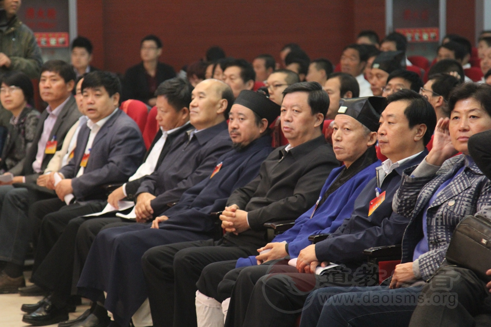 河北省第一届道教论坛暨第二届太平道学术论坛研讨会