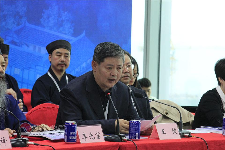 中国道协第七届玄门讲经暨山城论道在重庆隆重举行