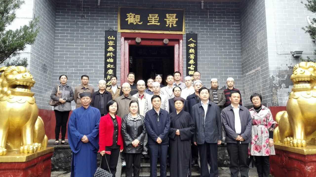 """2015年湖南省""""宗教慈善周""""启动仪式在郴州举行"""