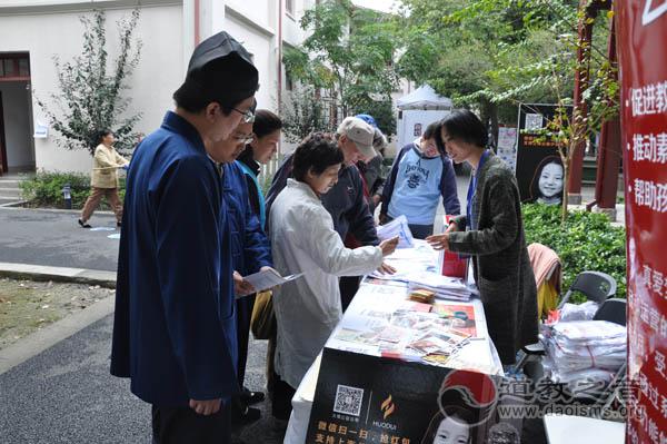 """上海城隍庙慈爱功德会参观""""公益伙伴日""""活动"""