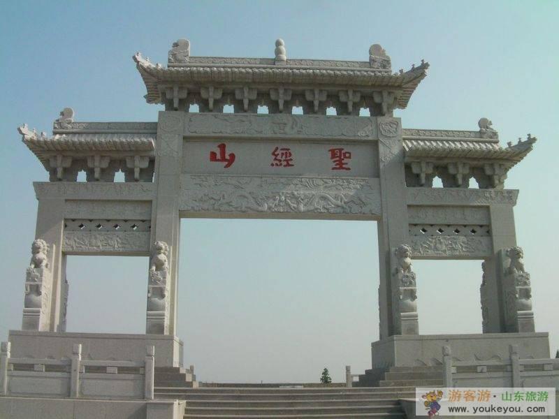 第六届海峡两岸(威海)道教文化研讨会在威海举行