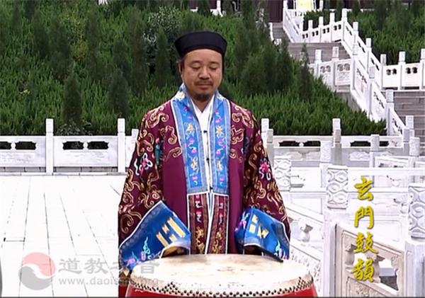 黄信阳道长:玄门鼓韵(视频)