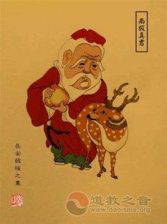 道教神像卡通版(图集)