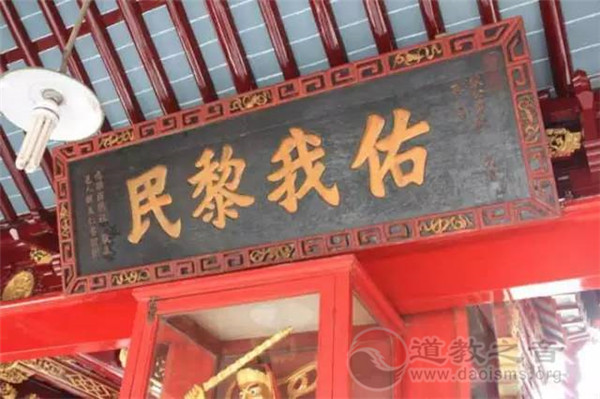 上海浦东新区龙王庙