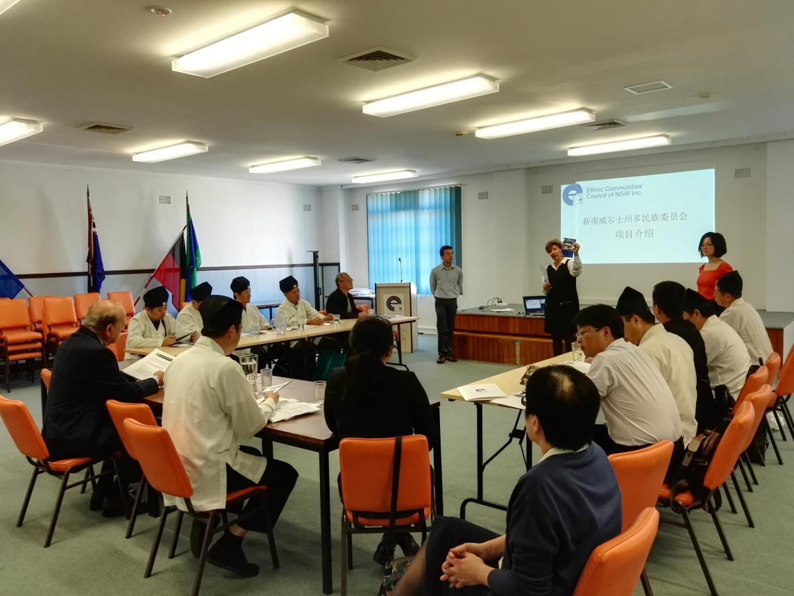 上海道教代表团应邀赴新西兰、澳大利亚参访学习