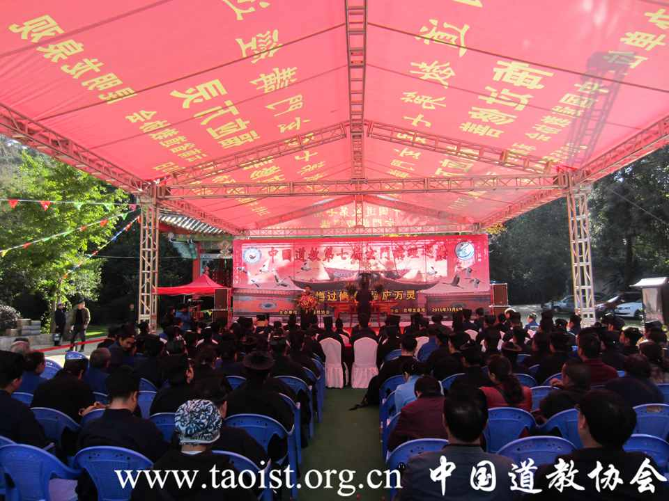 第七届玄门讲经巡讲在云南昆明龙泉观举行