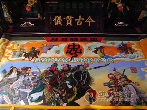 上海诸翟关帝庙