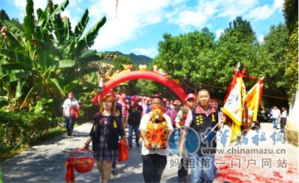 台湾妈祖文化交流团参访福建永定洪坑天后宫