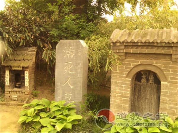 陕西户县成道宫